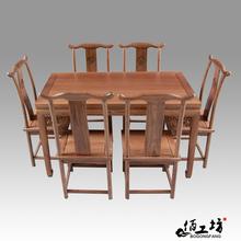 实木餐桌椅组合6人4人吃饭桌子榆木新古典复古餐厅小户型住宅家具