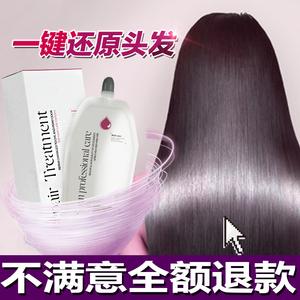 发膜倒膜营养液正品护发素修复干枯补水顺滑烫染受损头发spa水疗