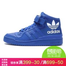 阿迪达斯板鞋男冬三叶草2016年新款高帮官方正品休闲运动鞋S75966