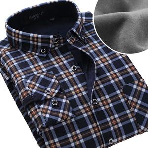 远东秋冬季男士保暖衬衫男加厚加绒衬衫男长袖格子保暖衬衣男长袖长袖衬衫男