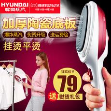韩国现代手持挂烫机家用熨斗迷你蒸汽小型衣服熨烫机便携式电烫斗