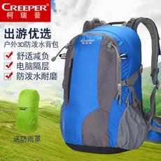 柯瑞普 户外背包 登山包双肩男 女旅行双肩多功能防水40L50L