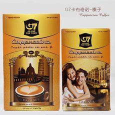 越南中原G7卡布奇诺Cappuccino榛果味三合一速溶礼盒装咖啡粉216g