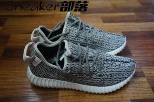 Adidas Yeezy Boost 350 AQ4832 Turtle Dove Size 9 US Men's