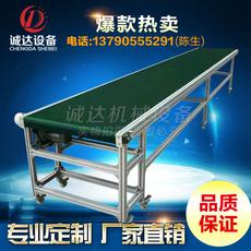 工业皮带平皮带5mm绿色流水线输送机传输传送运输运送带PVC输送带