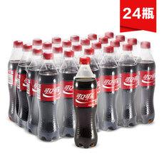 可口可乐 瓶装 600ml*24瓶/箱 汽水碳酸饮料 包邮10380