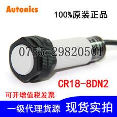 全国包邮/Autonics奥托尼克斯电容式接近传感器CR18-8DN2原装正品