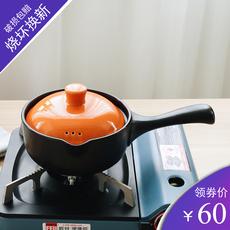 厚底 奶锅迷你小锅家用燃气陶瓷日本单柄16cm煮牛奶面宝宝辅食锅