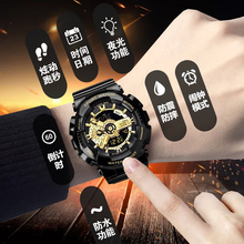 Watch boys and girls high school students tide automatic waterproof sports machinery night light children multi-functional electronic watch special soldiers