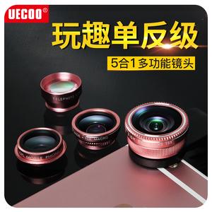 UECOO手机镜头广角微距鱼眼长焦通用摄影外置自拍神器高清摄像头