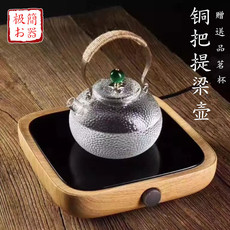 日式耐热玻璃烧水壶锤纹 铜把壶 煮茶壶电陶炉烧水壶 玻璃 提梁壶