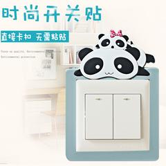 创意开关贴可爱卡通电源插座贴装饰墙贴韩式现代简约贴夜光保护套