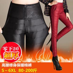 手工羽绒棉裤女冬外穿高腰加绒200斤小脚加厚保暖东北中老年超厚
