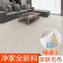 耐磨卧室防水pvc地板厨房撕不烂 防潮卫生间地板革家用加厚家装