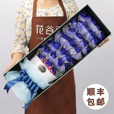 蓝色妖姬玫瑰花束干花礼盒情人节生日礼物鲜花速递同城北京上海