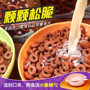 包邮英国进口维多滋巧克力味脆麦圈375g儿童早餐冲饮麦片甜甜圈