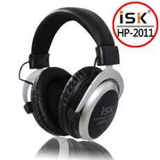 ISK HP-2011 全封式包耳舒适型低阻抗录音K歌监听耳机/耳麦