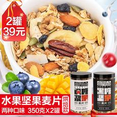 烘焙麦片 700g盛阳山手工即食干吃脆谷物早餐冲饮 水果坚果燕麦片