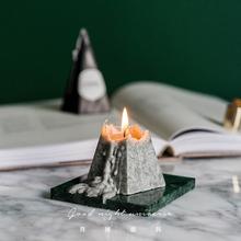 饰品浪漫卧室客厅 北欧几何锥形香薰蜡烛简约家居装 月球居民