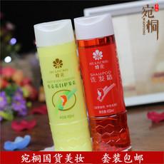 洗护套装上海蜂花洗发精450ml洗发水不含硅+护发素 无硅油 国货