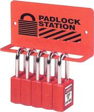 锁具挂板 五锁挂锁架 贝迪 正品 锁具站 WELKEN 8761