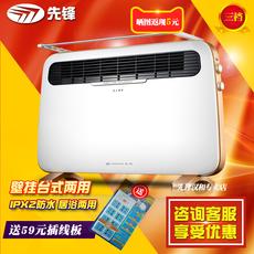 先锋快热炉DF1513/HD513RC-22家用静音取暖器浴室防水壁挂电暖器