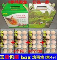 40个鸡蛋托蛋盒包装 土鸡蛋盒手提盒子土鸡蛋草鸡蛋盒手提纸箱