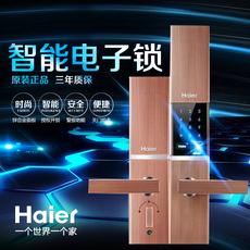 海尔指纹锁密码锁家用防盗门智能电子锁全国联保上门包安装