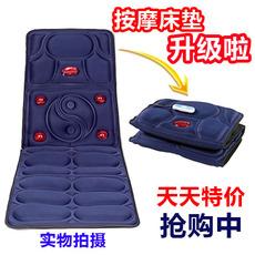 家用全身按摩垫床垫椅垫靠垫 多功能加热 颈部腰部腿部老人按摩器