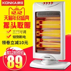 康佳取暖器暖风机小太阳电暖气烤火器家用摇头立式浴室烤火炉节能