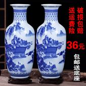 景德镇陶瓷插花瓶仿古青花瓷花瓶现代中式家居客厅装 饰工艺品摆件