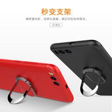 配件指环扣硬壳超薄磨砂小米手机6全包防摔套 小米原装 6后盖3c数码