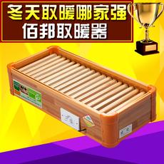 实木取暖器家用节能暖脚器烤脚电火箱电烤火炉烤火箱电火桶烘脚器