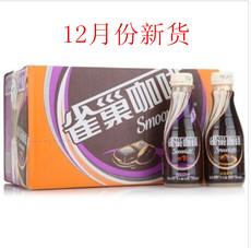 雀巢咖啡丝滑摩卡268ml*15 瓶装 整箱 即饮咖啡饮料