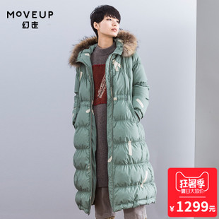 MOVEUP幻走2017女装冬季新款可拆帽毛领过膝印花中长款羽绒服女