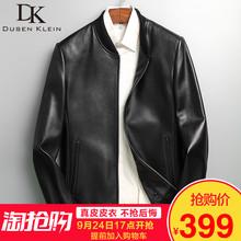 新款真皮皮衣男青年棒球领时尚机车夹克头层羊皮短款修身男装外套
