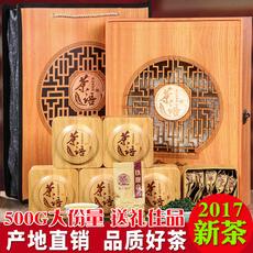 送礼 安溪 铁观音礼盒装 新茶 秋茶浓香型 茶叶 乌龙茶 礼品 500g