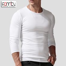 男士打底衫长袖修身冬季保暖内衣上衣加绒加厚紧身T恤男内穿体恤