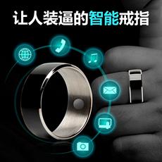 新款黑科技数码智能穿戴戒指 送朋友装逼必备魔戒 送朋友生节日礼