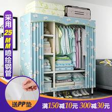 衣柜简易布衣柜钢管加粗加固加厚组装 钢架布艺衣橱简约现代经济型