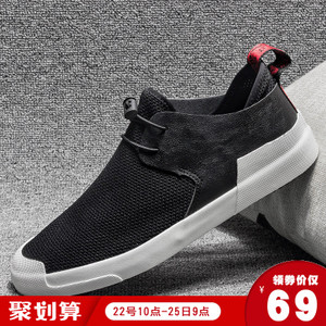 2018新款夏季男鞋潮鞋韩版百搭运动鞋休闲透气网鞋网面帆布鞋板鞋皮鞋