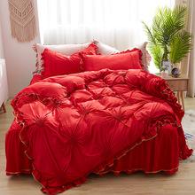 四件套大红婚庆套件公主粉色多色 夏季韩版 床品莫代尔床罩床裙款