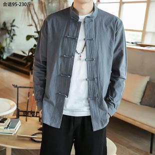 中国风亚麻布长袖衬衫加肥加大码立领棉麻衬衣复古盘扣潮胖男上衣