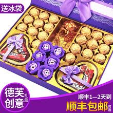 送女友生日情人节礼物心形创意浪漫表白 德芙心语鲜花巧克力礼盒装