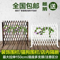 伸缩木栅栏围栏篱笆室外隔断 宠物围栏攀藤实木花架花园围栏包邮