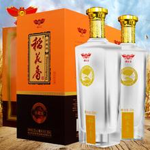粮食白酒名酒酒类 国产白酒礼盒装 稻花香珍藏52度500ml 2瓶礼袋装