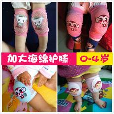 宝宝爬行护膝夏季儿童护肘加厚海绵膝盖保护婴儿学步防摔透气袜套