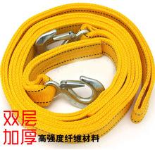汽车拖车绳5米越野加厚小车强力救援绳子拉车牵引车绳轿车拖绳