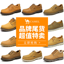 Camel Men's Shoes for Sale Summer Men's Leather Outdoor Leisure Shoes, Leather Shoes, Thick-soled Workwear Shoes, Bighead Shoes, Men's Shoes