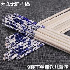 包邮天然无漆无蜡竹筷子青花图案环保套花筷子家庭健康竹筷20双装